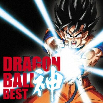 アニメ「ドラゴンボール」放送30周年記念 ドラゴンボール 神 BEST/CD/COCX-39493