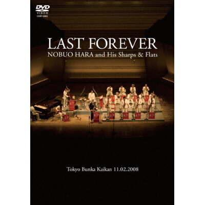 LAST FOREVER/DVD/COBY-6903