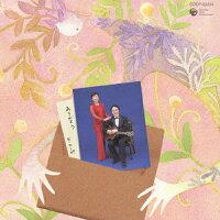 ありがとう 30周年記念 ベストアルバム/CD/COCP-32234