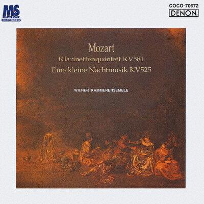 モーツァルト:クラリネット五重奏曲イ長調 K.581/CD/COCO-70672