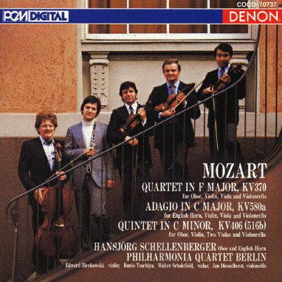 モーツァルト:オーボエ四重奏曲へ長調 K.370/CD/COCO-70737