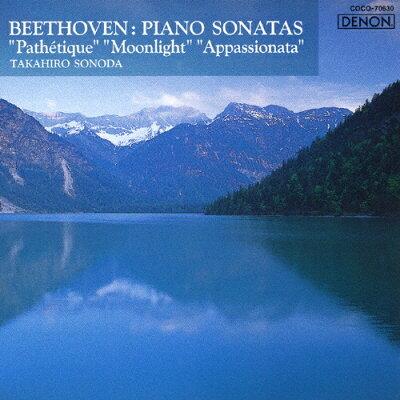 ベートーヴェン:ピアノ・ソナタ《悲愴》《月光》《熱情》/CD/COCO-70630