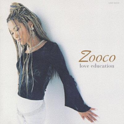 Love Education/CD/COCP-50479