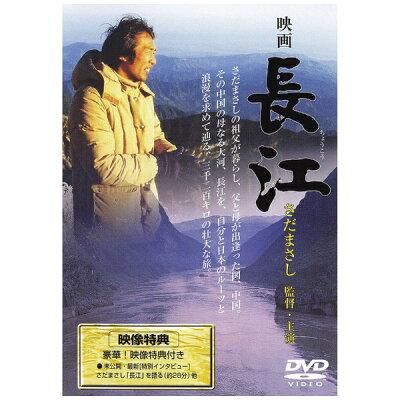 長江/DVD/COBB-90332