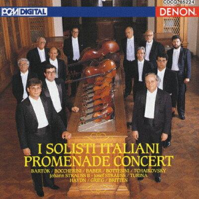 プロムナード・コンサート/CD/COCQ-85224