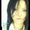CD  ペルソナ 伊藤奈津子 BWCA-1059