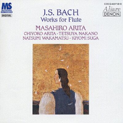 J.S.バッハ:フルートのための作品全集/CD/COCQ-83718