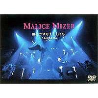 merveilles-l'espace-/DVD/COBA-4162