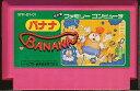 ビクターエンタテインメント バナナ