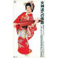 女神達への情歌 邦画 VTM-180