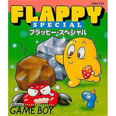 GB フラッピースペシャル GAME BOY