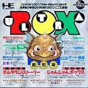 CDウルトラBOX