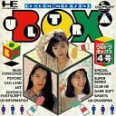 CDウルトラBOX4