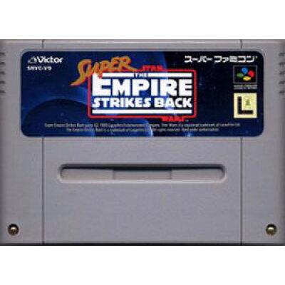 SFスーパースターウオーズ帝国の逆襲