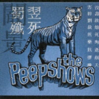 CD  トゥデイウイキルトゥモローウィダイ ピープショウズ VICP-61360