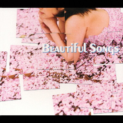 Beautiful Songs/CD/VICL-61339