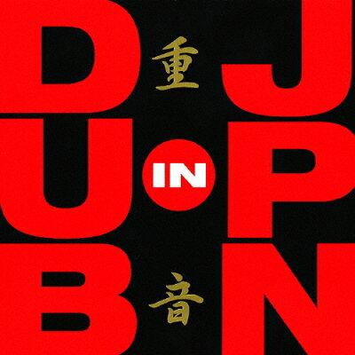 重音-DUB in JPN/CD/VICL-61485
