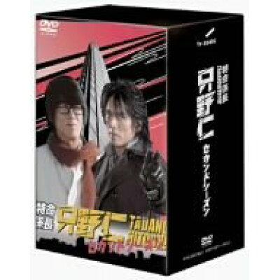 特命係長 只野仁 セカンド・シーズン(5巻セット)/DVD/VIBF-5011