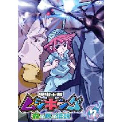 甲虫王者ムシキング~森の民の伝説~ 7/DVD/VIBF-5040