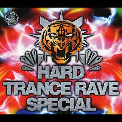 ハード・トランス・レイヴ・スペシャル/CD/VICP-63123