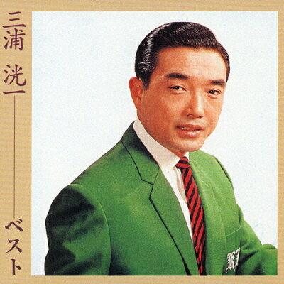 <COLEZO!>三浦洸一/CD/VICL-41253