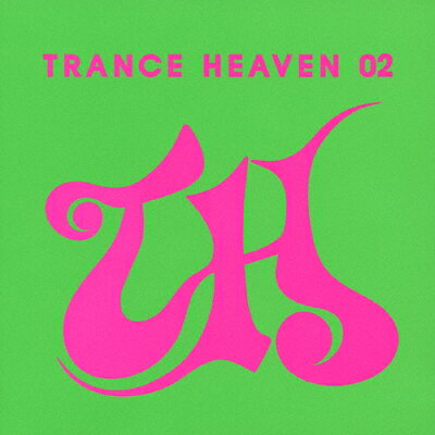 トランス・ヘヴン 02/CD/VICP-63129
