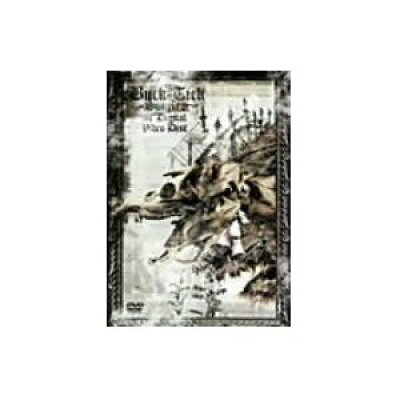 BUCK-TICK SINGLES on Digital Video Disc(通常盤)/DVD/VIBL-319