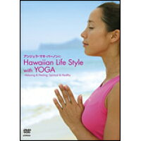 Hawaiian Life Style with YOGA Relaxing & Healing,Spiritual & Healthy/DVD/VIBY-204