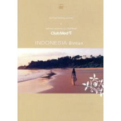 Bonne Vacances! -Le Paradis au club med- 5 ビンタン(インドネシア)/DVD/VIBY-268