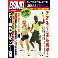 2007 漫才「爆笑問題のツーショット」完全版/DVD/VIBZ-5061