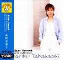 高橋真梨子 the best ~new edition~ アルバム VAL-162/163