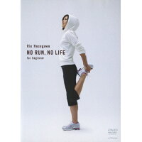 NO RUN,NO LIFE for beginner/DVD/VIBF-5235