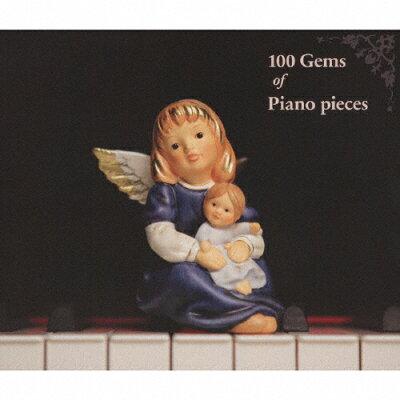 ベスト・オブ・ベスト ピアノ名曲100/CD/VICC-60681