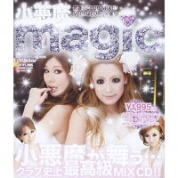 小悪魔magic/CD/VICP-64651