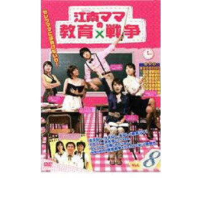 江南(カンナム)ママの教育戦争 Vol.8 洋画 VIBF-10198