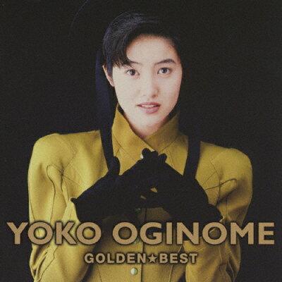 ゴールデン☆ベスト 荻野目洋子/CD/VICL-63418