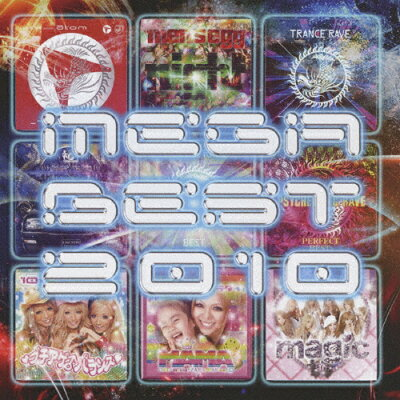MEGA★BEST-2010-/CD/VICP-64804