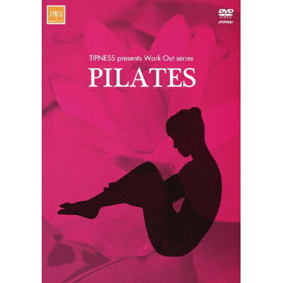 TIPNESS presents Work Out series PILATES~体のバランスを整えボディリセット/DVD/VIBG-5065