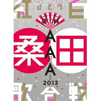 昭和八十八年度! 第二回ひとり紅白歌合戦/DVD/VIBL-1200