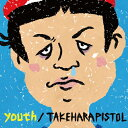 youth/CD/VICL-64415