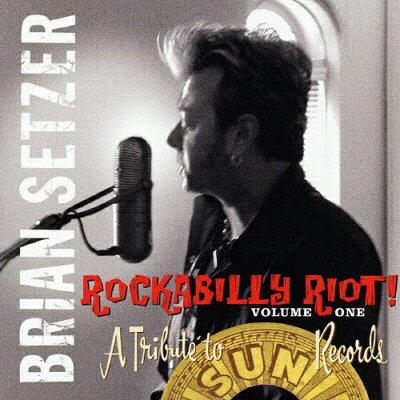 ロカビリー・ライオット Vol.1:ア・トリビュート・トゥ・サン・レコーズ/CD/VICP-65357