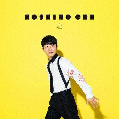 恋/CDシングル(12cm)/VICL-37189