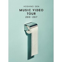 Music Video Tour 2010-2017(DVD)/DVD/VIBL-847