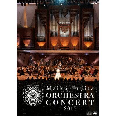 藤田麻衣子オーケストラコンサート2017【初回限定盤】/DVD/VIZL-1179