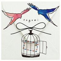 手紙 ~愛するあなたへ~/CDシングル(12cm)/VICL-37294