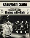 """斉藤和義 弾き語りツアー2017""""雨に歌えば""""Live at 中野サンプラザ 2017.06.21(初回限定版)/Blu-ray Disc/VIZL-1210"""