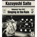"""斉藤和義 弾き語りツアー2017 """"雨に歌えば"""" Live at 中野サンプラザ 2017.06.21(初回限定盤)/CD/VIZL-1230"""