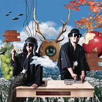 Exhibition Of Love & Desire/CD/VICL-64833