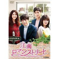江南ロマン・ストリートDVD-BOX2/DVD/VIBF-6488