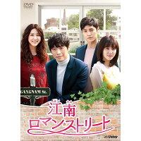 江南ロマン・ストリートDVD-BOX4/DVD/VIBF-6503
